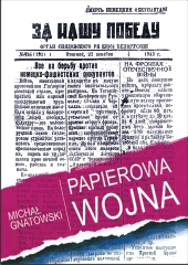 Papierowa wojna